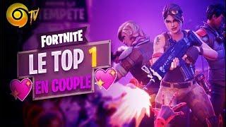 🔨 FORTNITE ► TOP1 ENTRE COUPLE