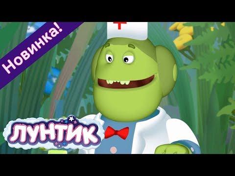 Luntik - New episode