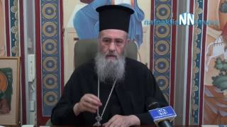O Ναυπάκτου Ιερόθεος για την Αγία και Μεγάλη Σύνοδο 4.7.2016 thumbnail