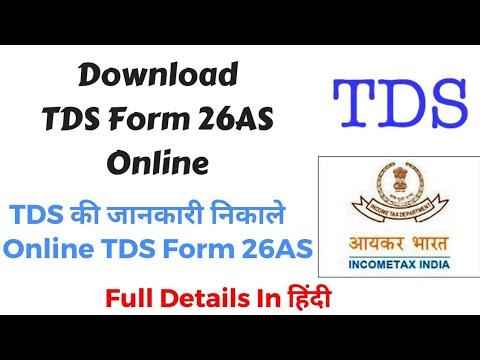 Tds Form 26as Pdf