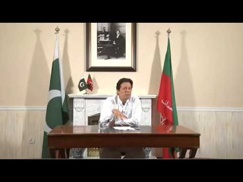 Imran Khan Live | Imran Khan Victory First speech today and thanks full to All PTI Family