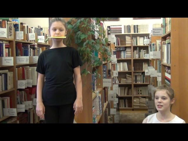 Изображение предпросмотра прочтения – «5 б класс МБОУ Лицей №23 г.Озёрска» читают произведение «Ворона и Лисица» И.А.Крылова