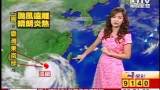 氣象主播王淑麗 2014-09.16 - 06:50畫面翻攝   東森新聞