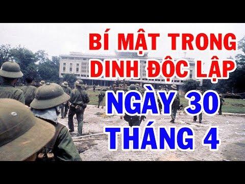Cận Vệ Của NGUYỄN VĂN THIỆU VNCH Tiết Lộ Sự Thật Trong DINH ĐỘC LẬP Ngày Sài Gòn Giải Phóng