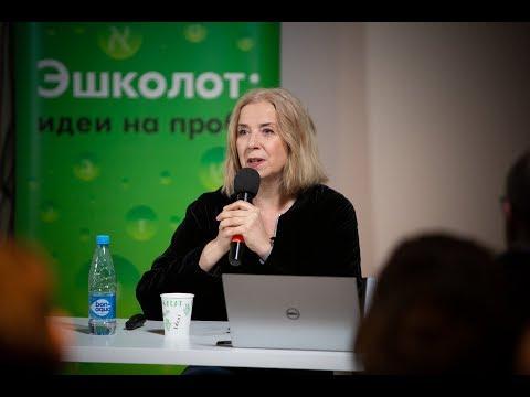 Анна Броновицкая. Архитектура и власть