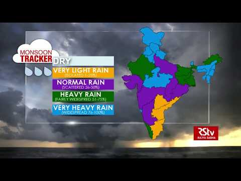 Today's Weather : Monsoon Tracker | July 25, 2018