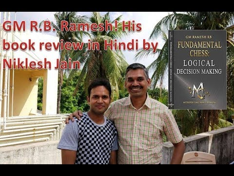 Book Review RB Ramesh Book