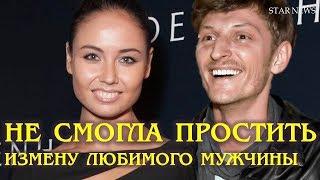 Ляйсан Утяшева не смогла простить измену любимого мужчины