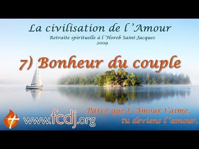 7) Bonheur couple (HOREB) - 7 de 11