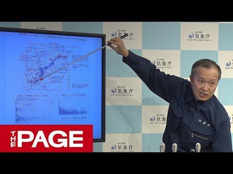 熊本で震度6弱 気象庁が記者会見2019年1月3日