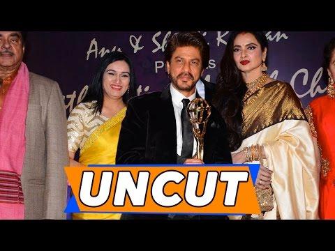 FULL EVENT: Shah Rukh Khan At Yash Chopra Memorial Awards 2017