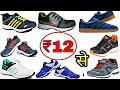 Factory Price Men's Cheapest Shoes Wholesale shoes Market Manufacturer