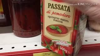 Натуральная помидора зимой