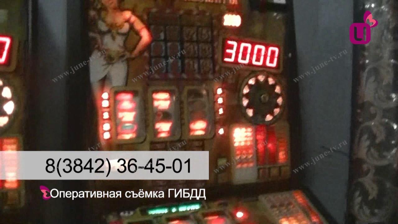 Ковровчанин организовал сеть подпольных казино казино скачать игровые автоматы бесплатно