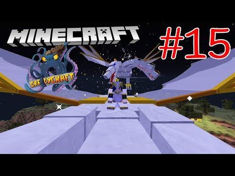 ปะทะเดอะคิง!! และไปโลกปลวก! - Minecraft Crazy Craft 2.2 #15