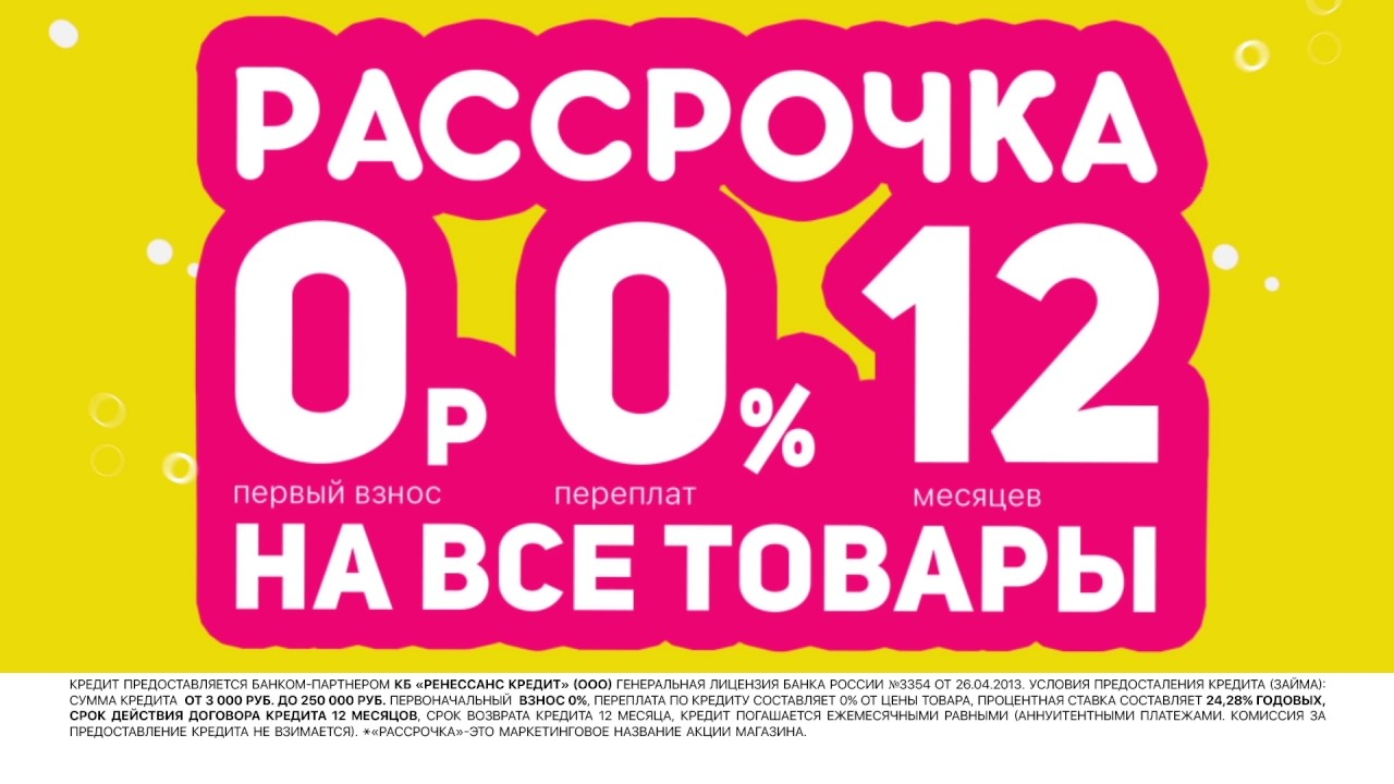 Займ на карту 100 тысяч рублей