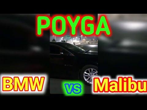 Poyga. MALIBU 2 TURBO vs BMW X6. AVTOTUNING UZ!!!