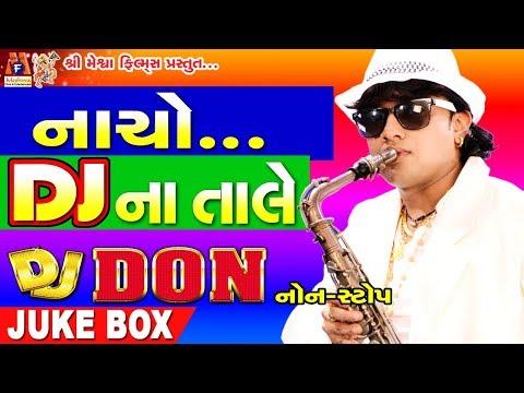 Dj Don Super Hit Album || Nacho DJ Na Tale || Rohit Thakor  || નાચો DJ ના તાલે રોહિત ઠાકોર ||