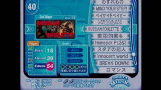 drummania 9thMIX Play through - 5