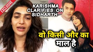 Download song Karishma Tanna CLARIFIES On Her LIVE CHAT Comment On Sidharth Shukla    Bhula Dunga Song
