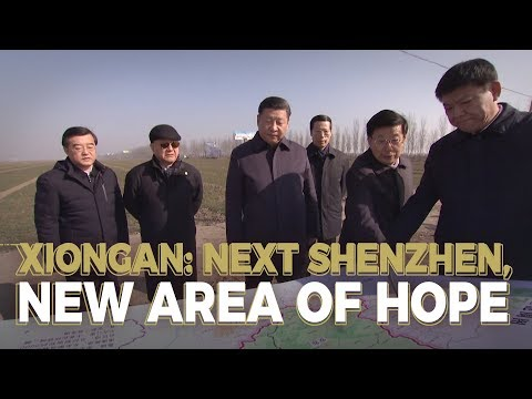Xiongan: Next Shenzhen, new area of hope