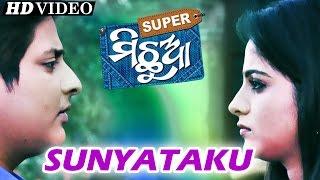 Download lagu SUNYATAKU | Sad Film Song I SUPER MICHHUA I | Sidharth TV