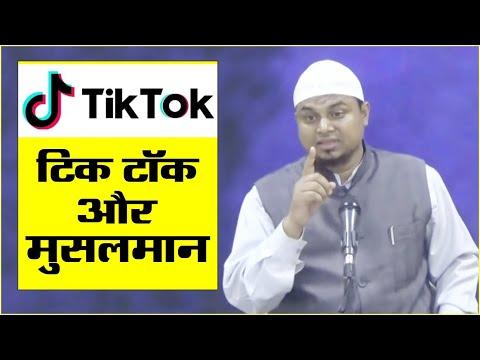 Naach Gaane Ka  Khatarnak Anjaam By Shaikh Sanaullah Madani - Music Haram