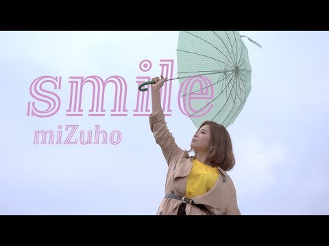 miZuho『smile』【Official Music Video】