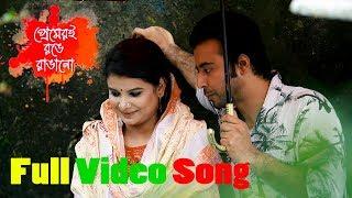 Bangla New Songs   Music Video ft. Afran Nisho & Sabnam Faria   Romantic Bangla Songs 2018 Full HD