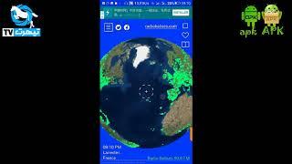 افضل تطبيق اذاعي على الاطلاق  radio garden screenshot 1