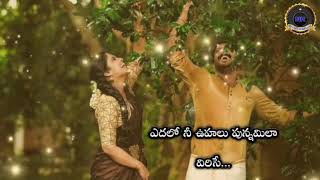 #Navve sangithamai #cute love#love status#trending love
