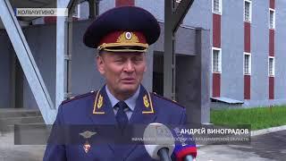 2017 08 29 HD Открытие СИЗО Кольчугино