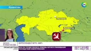 Названа причина крушения самолета в Казахстане   МИР24