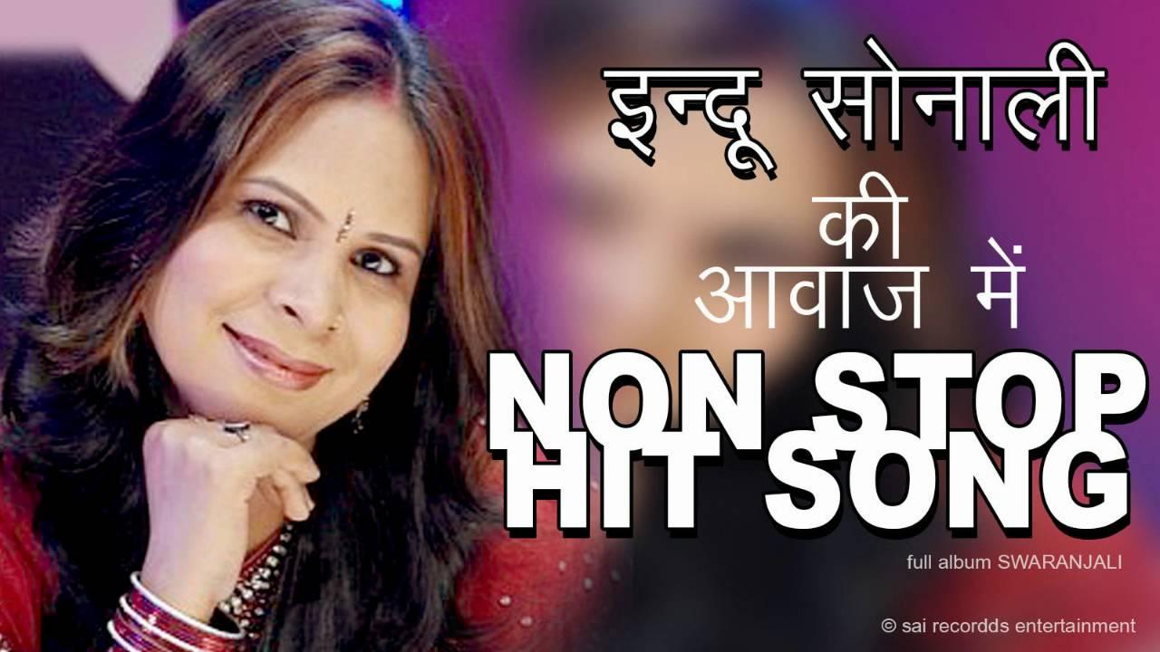 Watch saraswati ma hanswahini indu sonali swaranjali. (video.