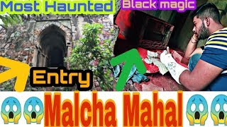 MOST HAUNTED || DAY VISIT IN MALCHA MAHAL😱😱|| AT DELHI ||