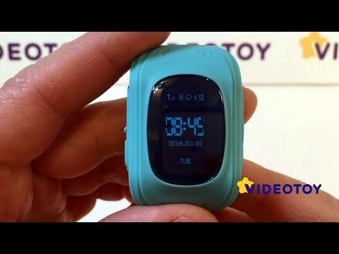 Smart Baby Watch GPS Q50 - детские умные часы с GPS на SeTracker