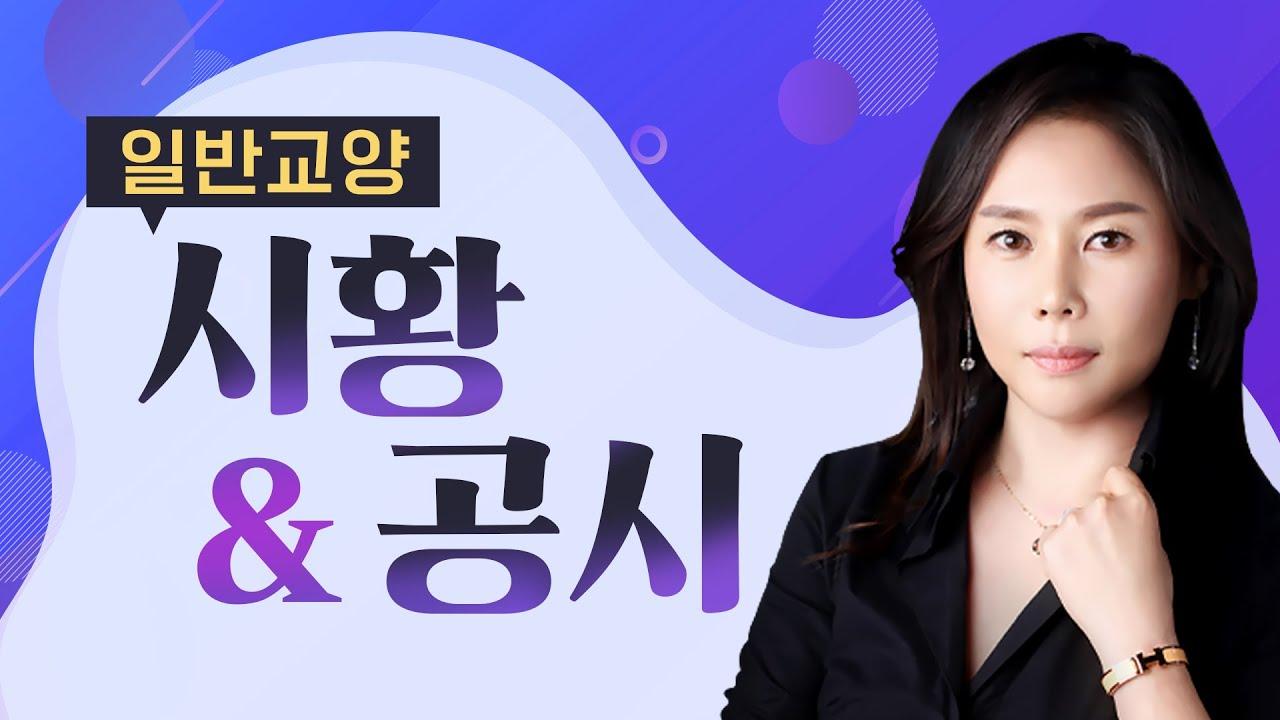 [10월 19일 공개방송]엘앤에프1000%이상급등/제2의 엘엔에프찾기!