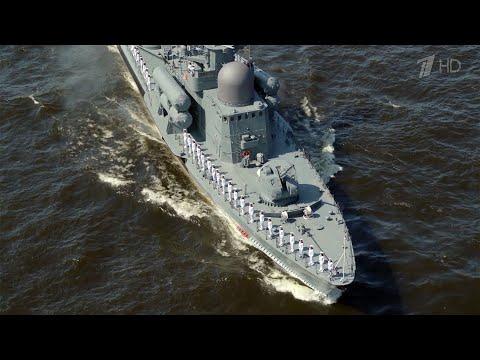 Стало известно, как в этом году будет отмечаться День Военно-морского флота.