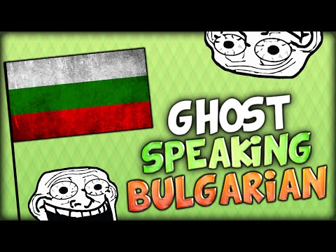 FUNNY BULGARIAN LESSONS AND GHOST SPEAKING BULGARIAN (Minecraft Parkour)