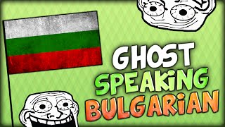 FUNNY BULGARIAN LESSONS AND GHOST SPEAKING BULGARIAN (Minecraft Parkour)(Join me, Ghost and Simon in today's funny minecraft video as Ghost attempts to Speak Bulgarian and we give you some exclusive bulgarian lessons :D ..., 2014-08-31T11:35:53.000Z)