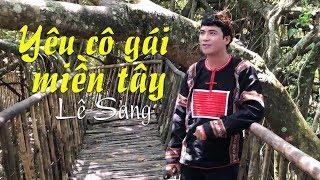 Download lagu Lê Sang 2019 - Liên Khúc Nhạc Trữ Tình Bolero LÊ SANG Hay Nhất Và Mới Nhất Không Thể Không Nghe