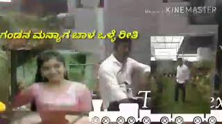 love-story-kannada-janapada-song