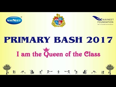 Navneet Primary Bash | Sacred Heart High School | Santacruz (W) | 17th November 2017