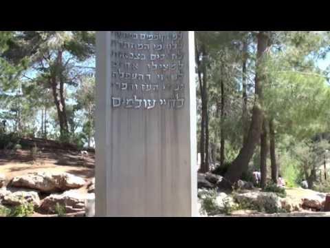 Yad Vashem in Jerusalem - (Kyrie) Deutsch