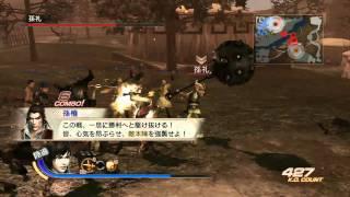 軍師當然要拿扇子對吧? 陸遜可以玩的東西可多了,EX技攻擊範圍實際上...