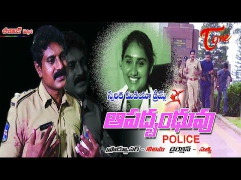 Aapadbandhuvu | Latest Telugu Short Film | By Satya