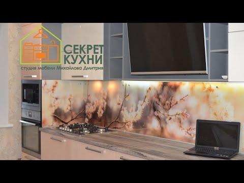 """Видео-знакомство с компанией """"Секрет Кухни"""" г. Мытищи"""