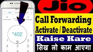 Jio Call Forwarding Code Number - How to Activate / Deactivate  Call Forwarding in Jio