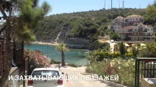 VLOG/Эгейское море,Турция/Отдых без туристов/Где отдыхают местные жители(, 2015-07-31T19:06:14.000Z)