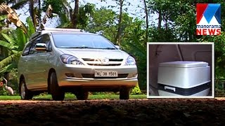 Gambar cover Toilet in Innova | Fast Track | Old episode  | Manorama News